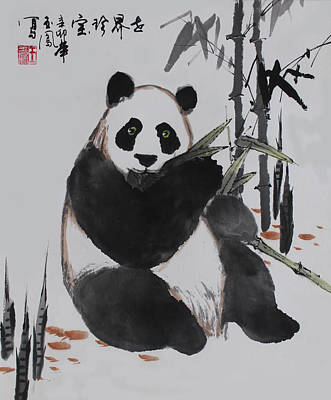 Poster featuring the photograph Giant Panda by Yufeng Wang