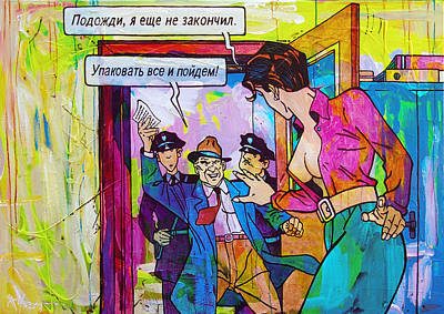 Girl Arrest Poster by Frans Mandigers