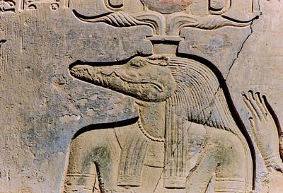 God Sobek Painting Carved On Remains Poster