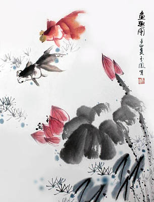 Poster featuring the photograph Gold Fish In Lotus Pond by Yufeng Wang