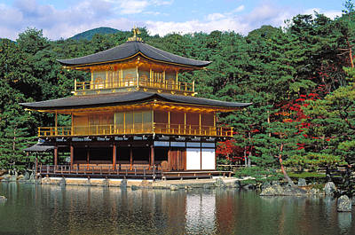 Gold Pavilion Kinkakuji In Kyoto Japan Poster by Robert Jensen