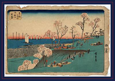 Gotenyama Hanazakari Poster