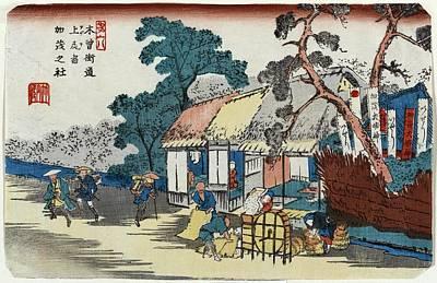 Grain Mill, Japan, Artwork Poster