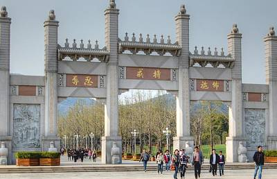 Grand Buddha Gates Poster