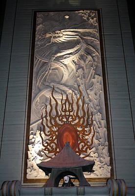 Grauman's Artwork Poster by David Nicholls