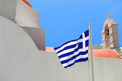 Greece, Mykonos, Chora Poster