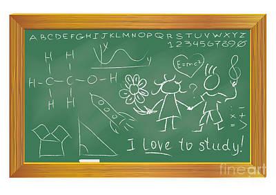 Green Chalkboard Poster by Aleksey Tugolukov