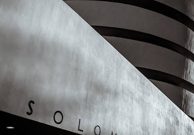 Guggenheim In Abstract Poster