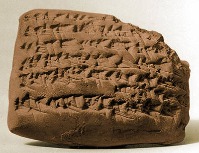 Gula Incantation, Medical Cuneiform Poster by Science Source