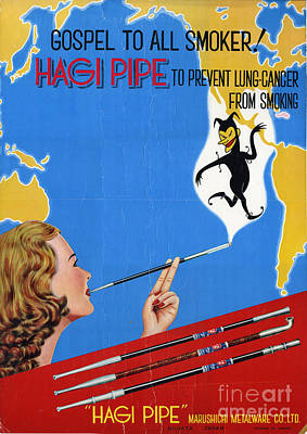 Hagi Pipe Health Fraud Poster by Science Source