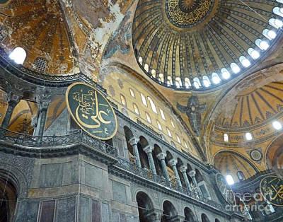 Hagia Sophia 4 - Istanbul Poster
