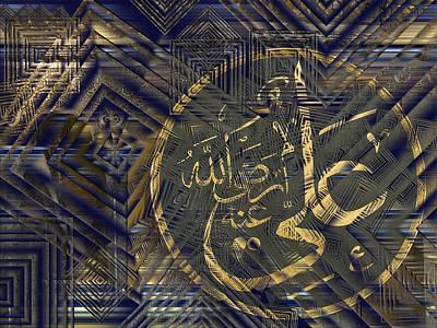 Hagia Sophia Poster by Ayhan Altun