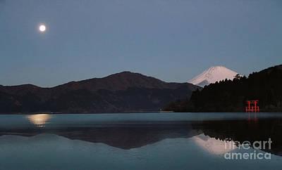 Hakone Lake Poster by John Swartz