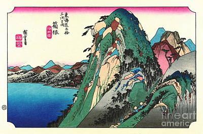 Hakone Station 1833 Poster by Padre Art