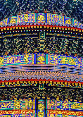 Hall Of Prayer Detail Poster by Dennis Cox ChinaStock