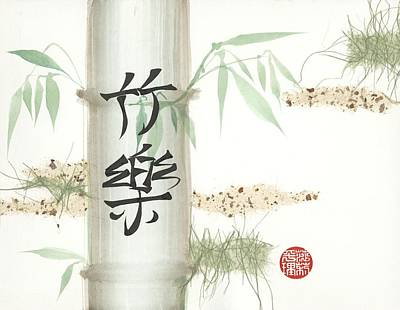 Happy Bamboo Poster