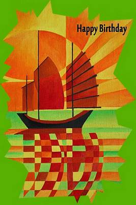 Happy Birthday Junk On Sea Of Green Cubist Abstract Poster by Tracey Harrington-Simpson
