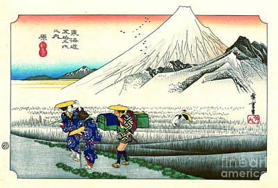 Hara Station Tokaido Road 1833 Poster by Padre Art