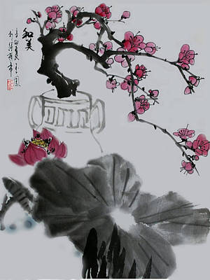 Poster featuring the photograph Harmony And Beauty by Yufeng Wang