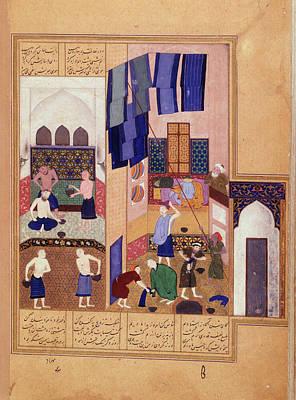 Harun Al-rashid And The Barber Poster