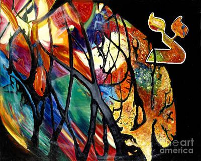 Hebrew Letter Tsadik Poster by Knecht Yasha