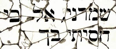 Hebrew Prayer - Study No. 1 Poster