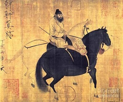 Herding Horses Poster
