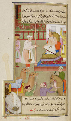 Hilar With His Sons Poster by British Library