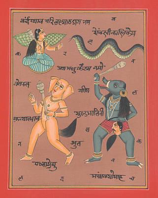 Hindu Goddess Durga Tantric Artwork Painting Art Gallery India Novica  Traditional  Poster by A K Mundhra