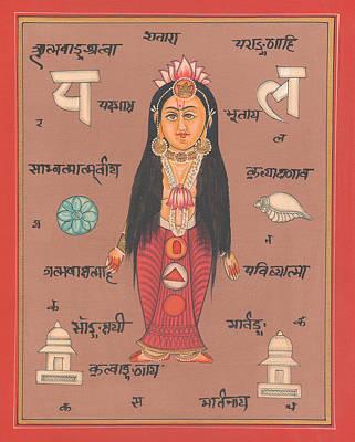 Hindu Goddess Of Welth Laxmi Artwork Painting Watercolor Germany  Poster by A K Mundhra