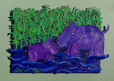 Hippo Nursery Poster by Sarah Swift