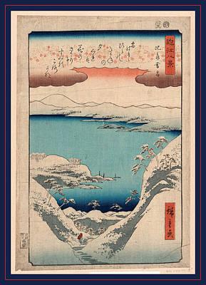 Hira No Bosetsu, Evening Snow At Hira. 1857 Poster