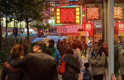 Hong Kong, China. Nathan Road, Kowloon Poster by Ken Welsh