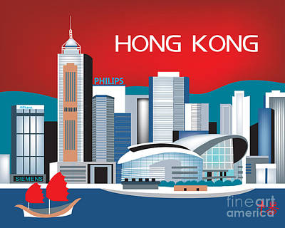 Hong Kong Poster by Karen Young