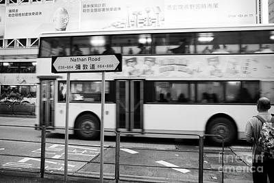 Hong Kong - Man With Backpack Waiting  Poster by Ivy Ho
