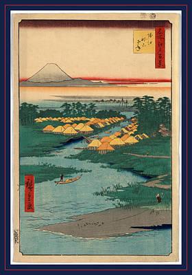 Horie Nekozane, Horie And Nekozane. 1856 Poster by Utagawa Hiroshige Also And? Hiroshige (1797-1858), Japanese