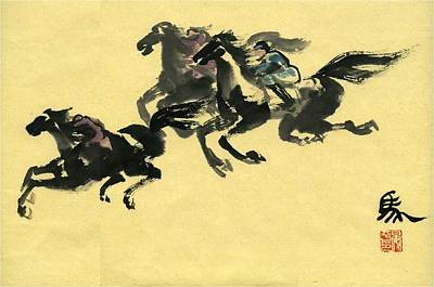 Poster featuring the painting Horse  by Ping Yan