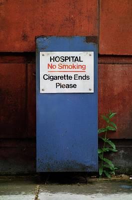 Hospital \no Smoking\ Sign Poster