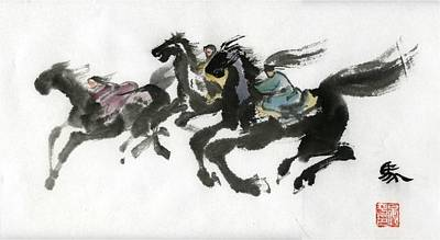 Poster featuring the painting Hourse Racing by Ping Yan