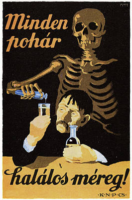 Hungarian Communist Propaganda Poster Poster