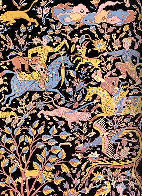 Hunting Persian Men On Horse Persian Art Persian Motifs For Carpet And Kilims Photo Poster