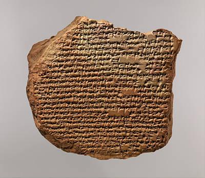 Hymn To Marduk, Medical Cuneiform Tablet Poster by Metropolitan Museum of Art