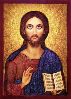 Poster featuring the mixed media Icon Christ by Ananda Vdovic