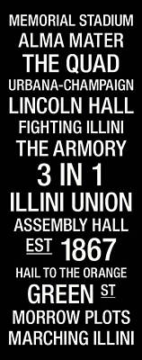 Illinois College Town Wall Art Poster