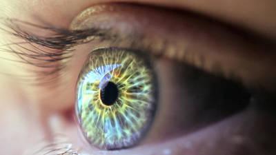 Illuminated Eye Poster by Daniel Hagerman