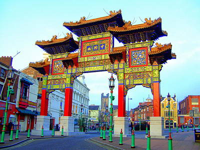 Imperial Chinese Arch Liverpool Uk Poster