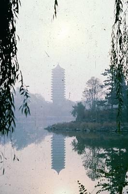 Imperial Garden In Beijing Poster