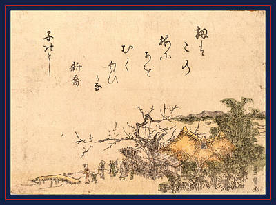 Inakaya No Ume, Plum Tree Of A Country Farmhouse Poster