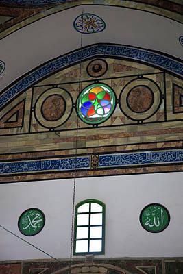 Interiors Of A Mosque, Al-jazzar Poster