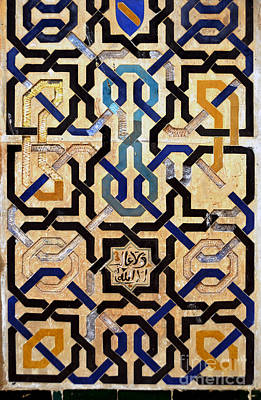 Interlocking Tiles In The Alhambra Poster